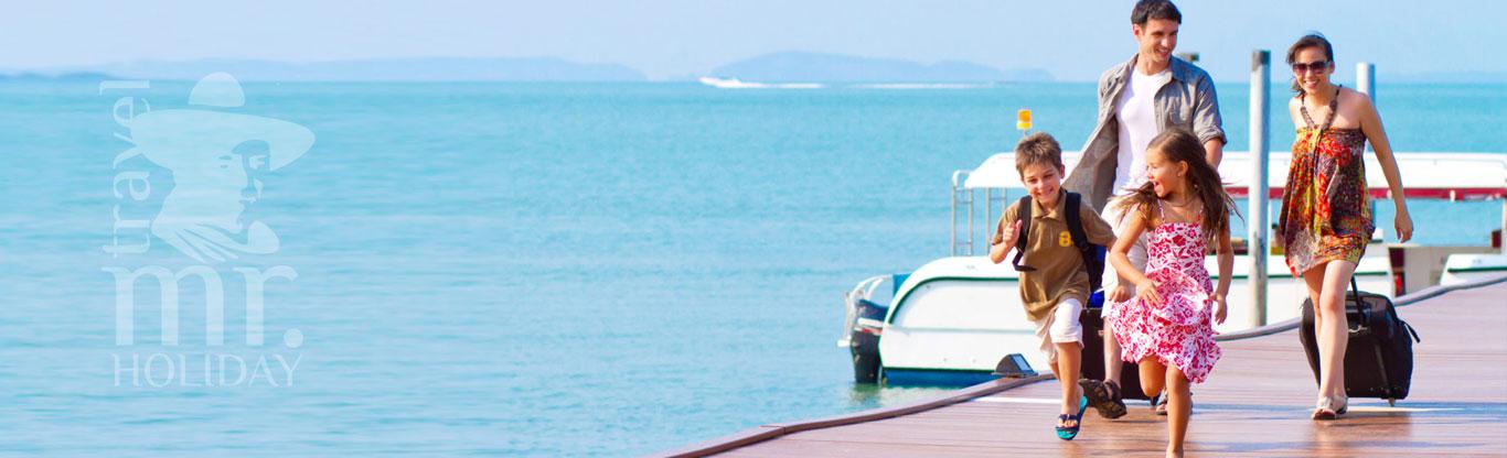أجمل الأجازات مع أسرتك أختارها معنا