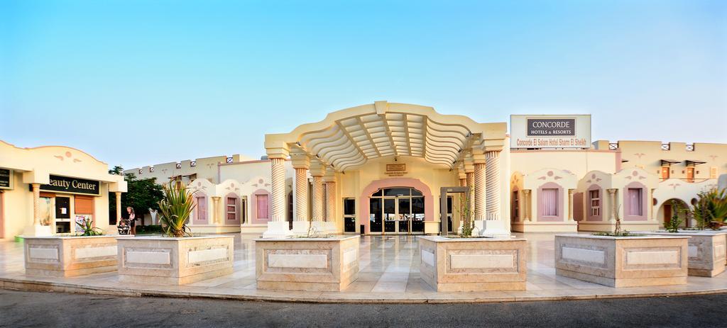 رقم تليفون منتجع كونكورد السلام شرم الشيخ - المبنى الرياضى