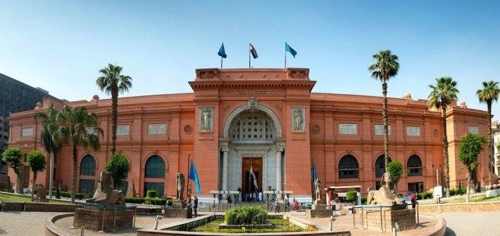 رحلة إلي المتحف المصري