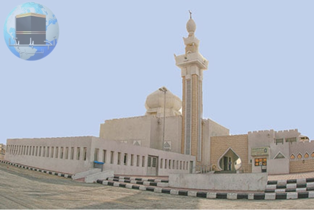مسجد الجعرانة