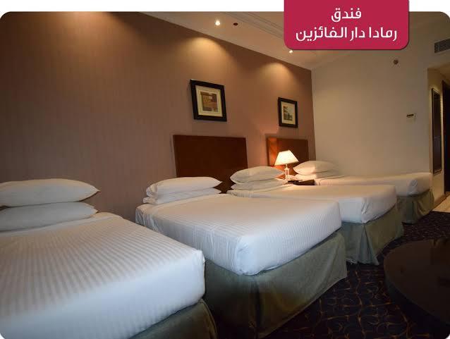عمرة المولد النبوي الشريف برنامج ال10 ايام فندق رمادا دار الفائزين 5 ليالي / فندق رمادا الحمرة بالمدينه 4 ليالي .