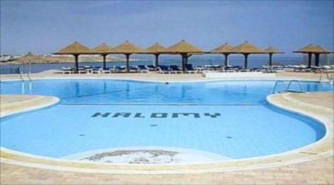 فندق ( جراند هالومي نعمه باى )شرم الشيخ  4 أيام / 3 ليالى