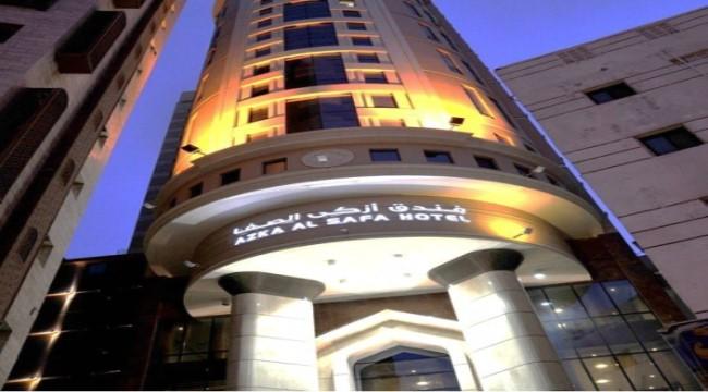 عمره 30 يناير على الحرم مباشر خمس نجوم فندق الحرم 4 ليالي . فندق أزكا الصفا 6 ليالي