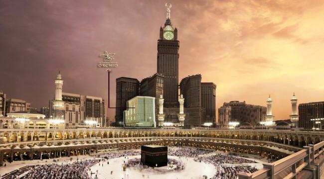 عمرة الإسراء و المعراج 10 أيام / 9 ليالى خمس نجوم المدينه اولا