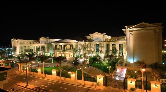 فندق الماسة القاهرة (Day Use)