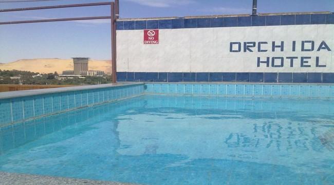فندق أوركيدا سان جورج أسوان