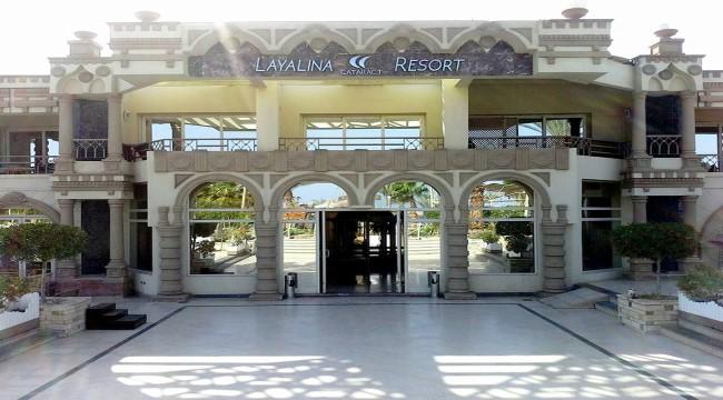 فندق كتاراكت ليالينا شرم الشيخ ريزورت