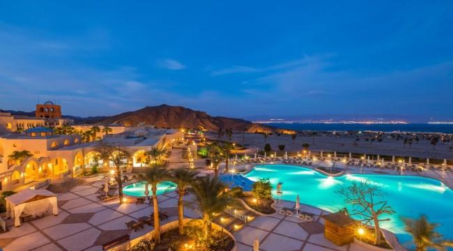 الوكالة أكوا بارك ريزورت طابا هايتس - El Wekala Aqua Park Resort Taba Heights