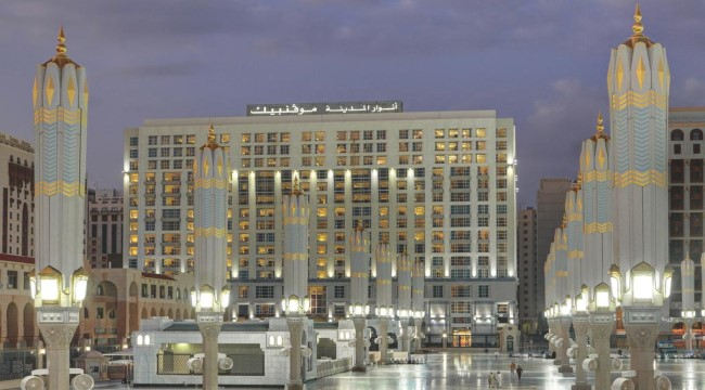 عمرة المولد النبوى الشريف  برنامج ( 7 ليلة - 8 ايام )  فندق فيرمونت بالفطار . فندق موفينبيك انوار