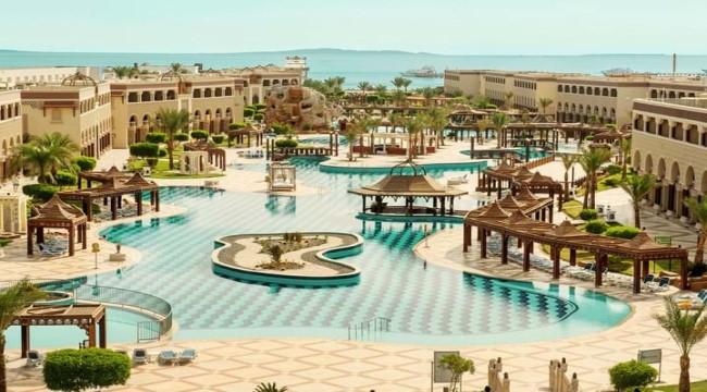 فندق سينتيدو مملوك بالاس الغردقة ثلاث ليالي 4 أيام