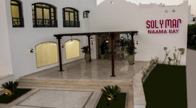 4 أيام  3 ليالى شرم الشيخ 3 ليالي سوليمار نعمة باي إقامة كاملة إفطار غذاء عشاء مشروبات وسناكس  شرم الشيخ