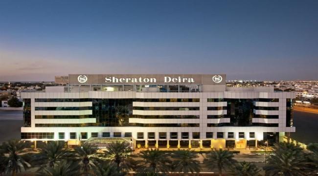 5 ليالي Sheraton Deira بالإفطار - دبى بالإفطار