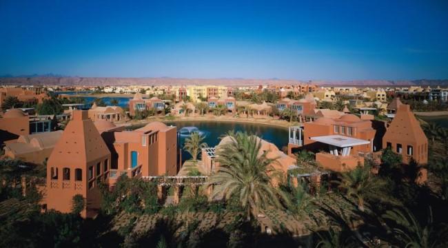 منتجع شيراتون ميرامار الجونة - Sheraton Miramar Resort El Gouna