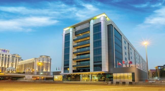 رحلات دبى - فندق فلورا البرشاء 5 أيام/4 ليالي
