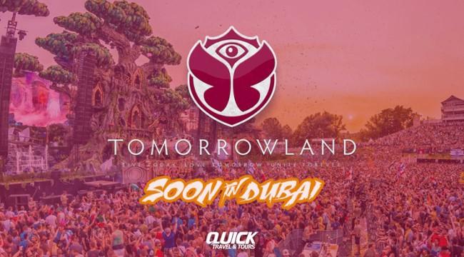 Tomorrow land in Dubai ****
