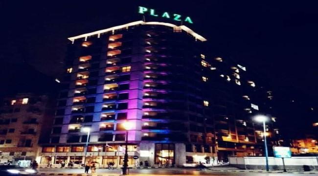 فندق بلازا الاسكندرية - Plaza Hotel Alexandria
