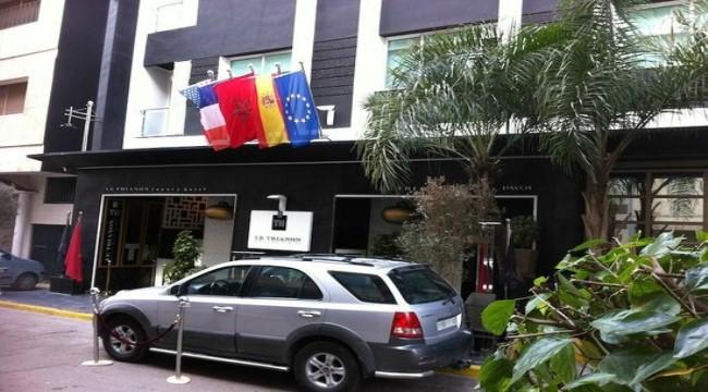 4 ليالي بالمغرب بالإفطار بفندق Le Trianon 4