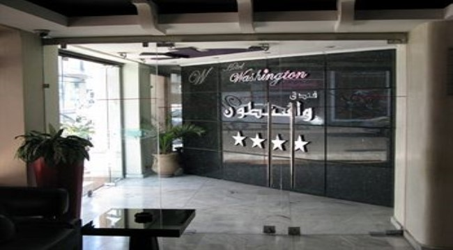 4 ليالي بالمغرب بالإفطار بفندق Hotel Washington 4