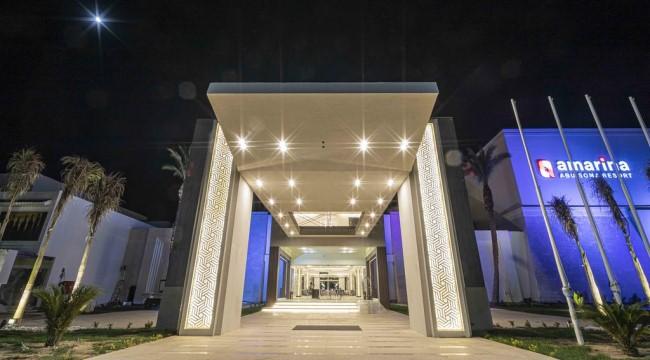 قمرينا أبوسومة ريزورت أند اكوابارك - Amarina Abu Soma Resort & Aqu Park