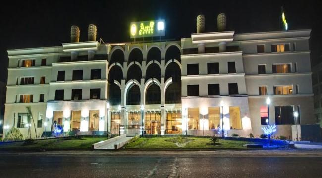 فندق إيه إم سى رويال الغردقة - AMC Royal Hotel Hurghada