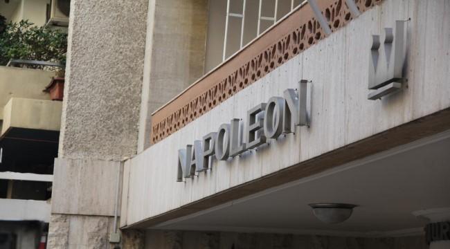رحلات لبنان - فندق نابليون 5 أيام/ 4 ليالي