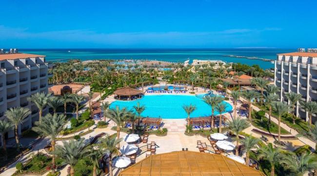 الغردقه فى العيد وصيف 2019 -- فندق ( هاواى لو جاردن ) 5 نجوم 4 أيام / 3 ليالى