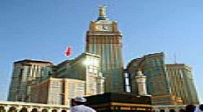 موسم الحج 13 يوم / 12 ليلة من شركه سادن للسياحه لسنه 1441