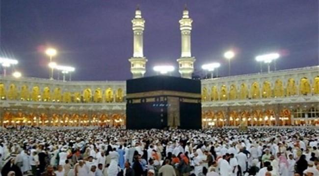 رحلات عمرة أول رمضان أخر شعبان - فندق دار الايمان السد مكة - فندق الايمان أحد المدينة   ١٤ ليالي - ١٥ يوما