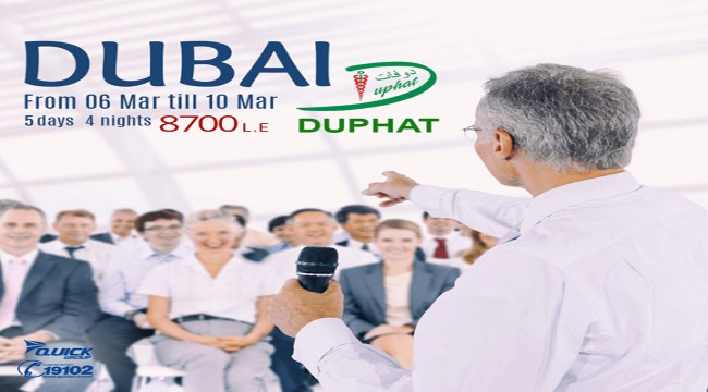 DUPHAT 2017 -Dubai