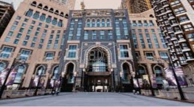 9 ليالي فندق بولمان زمزم مكة (بالافطار) - 4 ليالي مودة الصفوة (اقامة فقط)