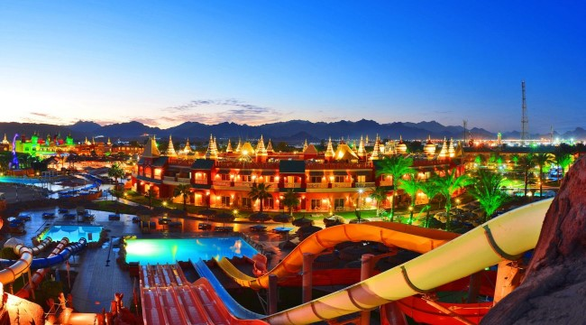 Hyatt Regency Resort (Gardens Bay)- Sharm El Sheikh