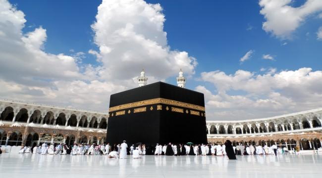 رحلات عمرة أول رمضان أخر شعبان - فندق الايمان طيبة المدينة - فندق دار الايمان جراند مكة   ١٤ ليالي - ١٥ يوما