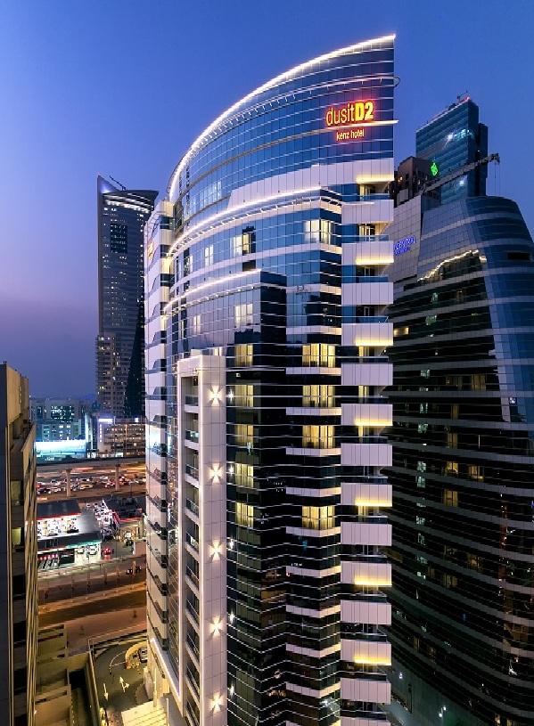 Dubai Easter ( Dusit D2 Kenz Hotel Dubai )